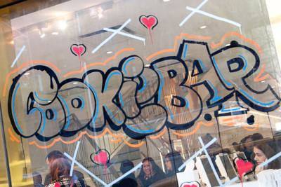 CookieBar NYC